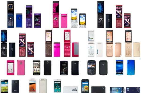 NTT DoCoMo announces 24 new mobile wonders (yes, really) to flood its network