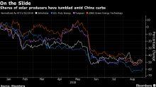 興業太陽能大筆債務到期在即 公司流動性吃緊引發違約擔憂