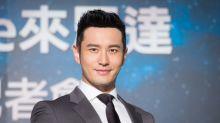 Huang Xiaoming slams paparazzi for son's photo