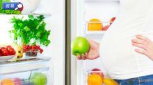 【🔍孕婦飲食】懷孕期間有咩需要特別留意?睇睇營養建議!