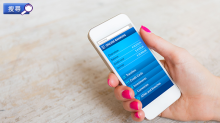 想設計供客戶使用的手機App? 專業團隊助你開發設計