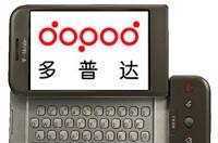 Dopod looking to slap its name on G1 for China next year