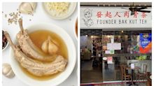 Founder Bak Kut Teh appeals to customers as business plummets amid pandemic