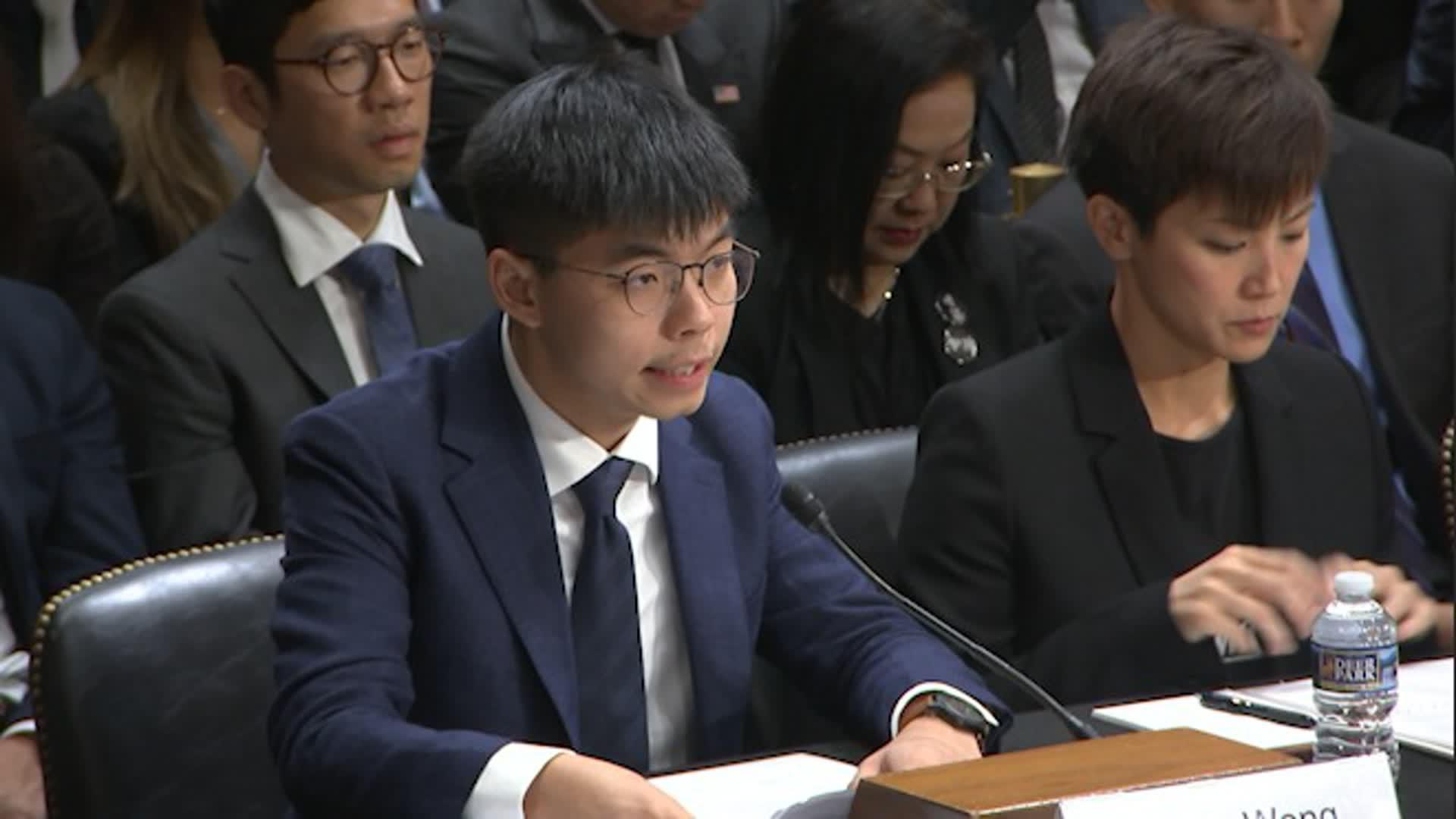 Hong Kong activists urge US to aid movement