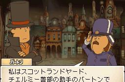 Japan gobbles up Professor Layton as we watch with jealousy (sales)