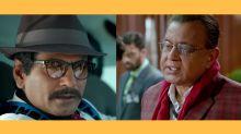 Why Exactly Is Pakistan Trolling this Nawazuddin, Mithun Film?