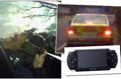 British cops caught playing PSP on duty