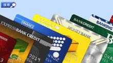 用邊張信用卡簽賬儲mileage最著數?