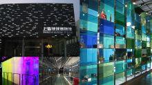中國上海 上海玻璃博物館 由工廠變身藝術館