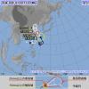 第11號颱風「悟空」將生成?彭啟明:最快今生成達發海警標準