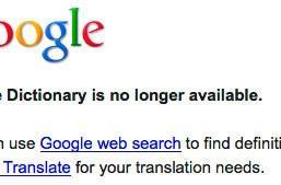 Google Dictionary slams shut forever, world unsurprisingly at a loss for words