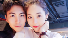 Singapore actor Xu Bin ties the knot with girlfriend of three years