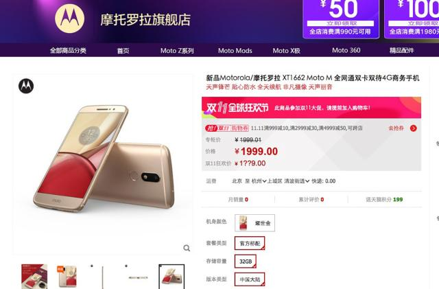 Motorola's metal body Moto M launches with ho-hum specs