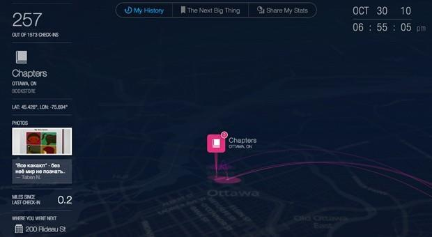 Foursquare Time Machine retraces your check-ins in a stream of light