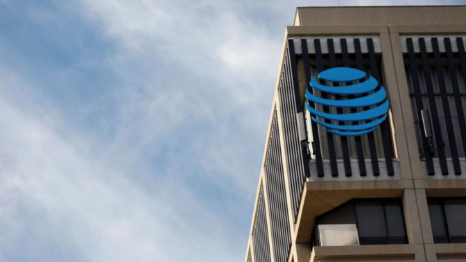 AT&T loses bid for records about Time Warner deal