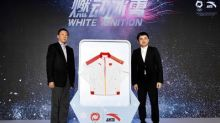 ANTA Unveils PyeongChang 2018 Award Ceremony Outfit for the China Winter Olympic Team