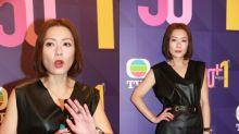 新節目探討女人四十驚恐話題 田蕊妮:我40歲係最靚