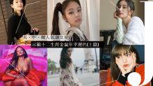 美、中、韓人氣潮女星示範!十二生肖金鼠年幸運色 (上篇)