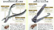 【日本購物】測試5款人氣日本指甲鉗   貝印、匣之技真係咁好?DAISO、MUJI又得唔得?