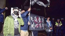Protesters expressed ire at Jordan Chan holding concert in Taiwan