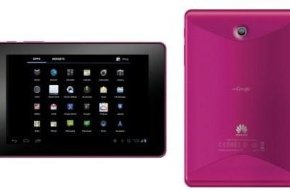Huawei MediaPad to get Ice Cream Sandwich this quarter, new colors announced