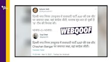 No, AAP Candidate Hasn't Lost His Deposit for MCD Bypolls