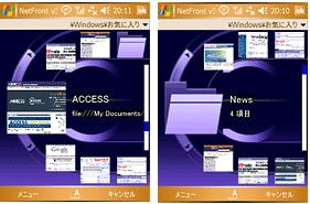 ACCESS outs NetFront 3.4 Technical Preview for Windows Mobile