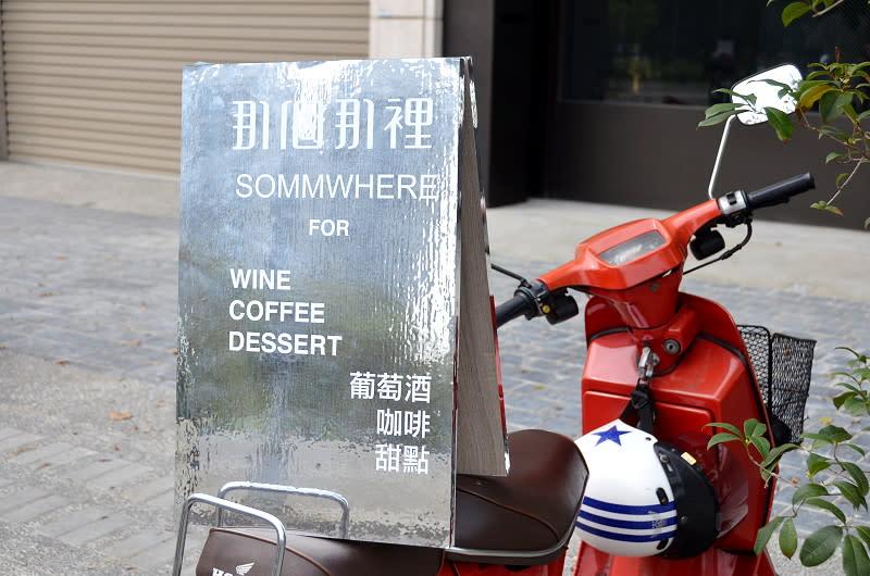 Sommwhere