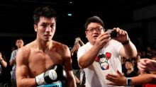 WBA suspend two judges over N'Dam-Murata title fight decision