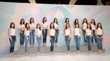 港姐2020︱16位入圍佳麗首次亮相見傳媒︱相集