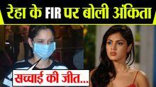 Ankita Lokhande reacts on Rhea Chakraborty's FIR