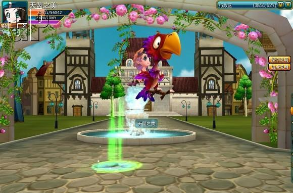 Dreamland Online coming to North America and Europe this year