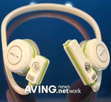 Movon's MS500 Bluetooth stereo headset: welcome back 2004!