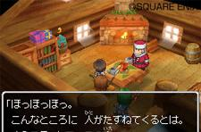 Santa's Dragon Quest IX cameo now available in Japan