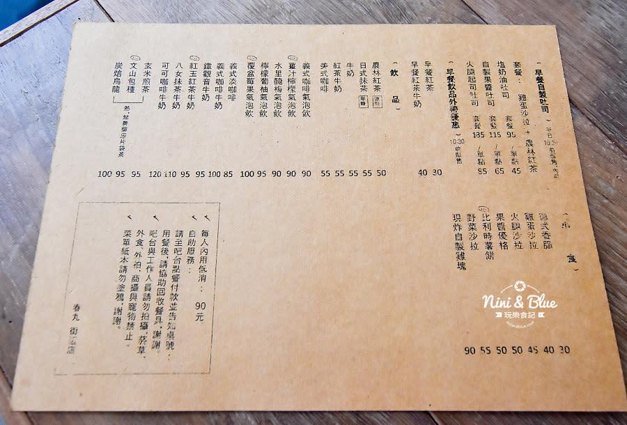 春丸街邊店(春丸餐包製作所)05