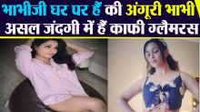 Angoori Bhabhi' aka Shubhangi Atre of 'Bhabiji Ghar Par Hai' is very glamorous in real life