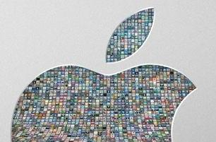 Apple App Store, iPhone 4 awarded Guinness World Records