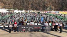 短短幾星期死70萬條魚 韓動物團體斥釣冰魚殘忍