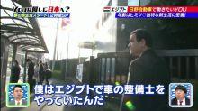 【發留日夢者注意】外國人就是外國人,你永遠無法靠熱情加入日本公司的!