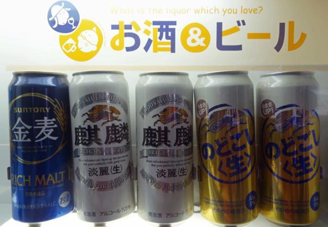 Surviving on Tokyo's vending machines