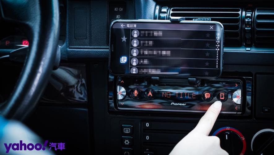 25載老車要如何蝦趴?開箱Pioneer SPH-10BT與Baseus無線充電的數位轉生術! - 12
