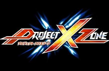 Project X Zone and a new beginning at Namco Bandai