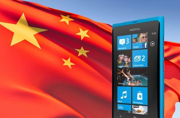 Microsoft delays Windows Phone launch in China until next year