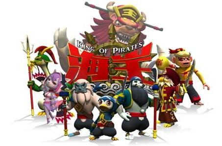 Keiji Inafune reveals 'King of Pirates,' heading to 3DS in 2012