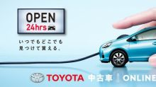 Toyota Japan now has an online used vehicle store
