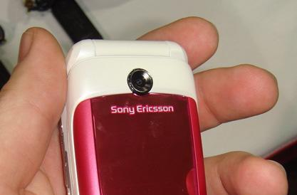 Hands-on with the Sony Ericsson Z310