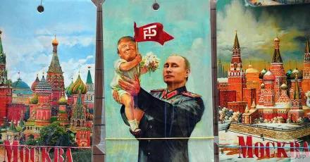 How Russia Menaces Western Democracies