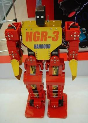Hangood shows off HGR-3 humanoid bot