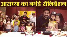 Aishwarya Rai Bachchan & Abhishek Bachchan celebrate Aaradhya Bachchan's birthday
