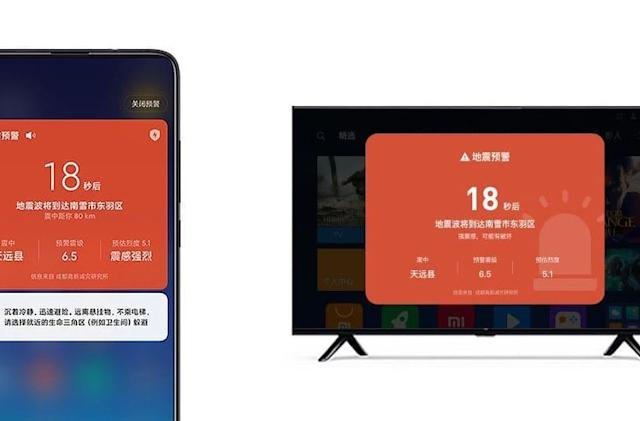 Xiaomi is adding early earthquake warnings to MIUI phones in China (updated)